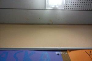 Wand eines Klassenraums